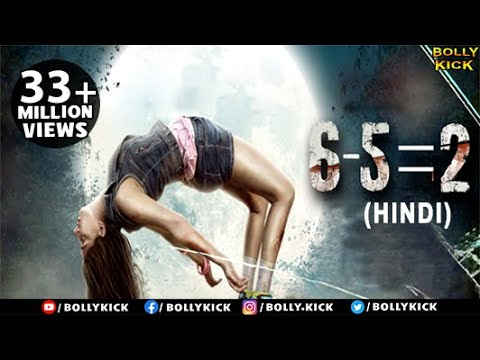 6-5=2 Full Movie | Hindi Movies 2018 Full Movie | Niharica Raizada | Horror Movies
