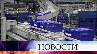 Модернизацию «Почты России» Дмитрий Медведев обсудил с ее директором.