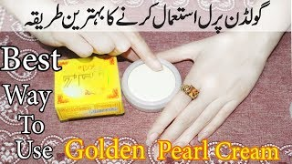 Skin Whitening Beauty Cream Golden Pearl Review  |Golden pearl whitining night cream Working good