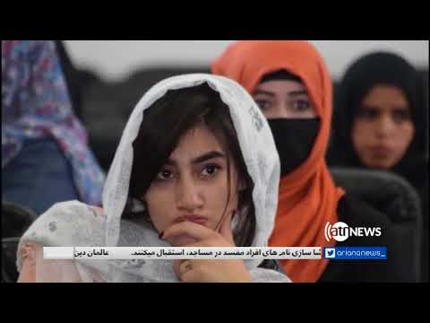 Ariana News Provincial News 29 July 2018   آریانانیوز، خبرهای ولایتی ۷ اسد  ۱۳۹۷
