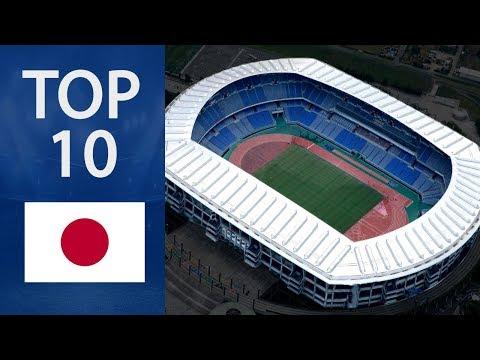 Top 10 Biggest Football Stadiums in Japan