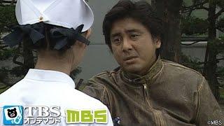 園絵(中村玉緒)は光石(鴈龍太郎)に会いたいと電話で伝えるが、返事がこな...