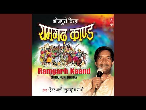 Ramgadh Kaand
