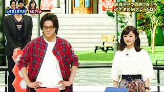 Oguri Shun VS Ishihara Satomi