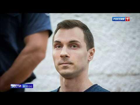 Алексея Буркова экстрадировали в Сша