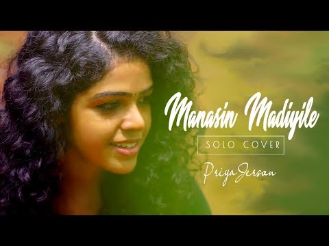 viral video priyajerson #priyajerson #tiktokvideos tiktok manasin madiyile johnson master malayalamcoversongs malayalam #songs thannermathan dinngal jadhikkathottam #viral viral topvideos topsongs favourite lullaby tharaattu singers babysongs cover songs priya jerson manathe vellitheru k s chitra narendramodi modi india love girls sexy beautiful manasin madiyile viralsongs priya priya varrier priya jerson presenting you the solo cover version of the malayalam song manasin madiyile manthaliril from the movie manathe vellitheru, composed by johnson master penned by shibu chakravarthi and sung by vani jayaram.