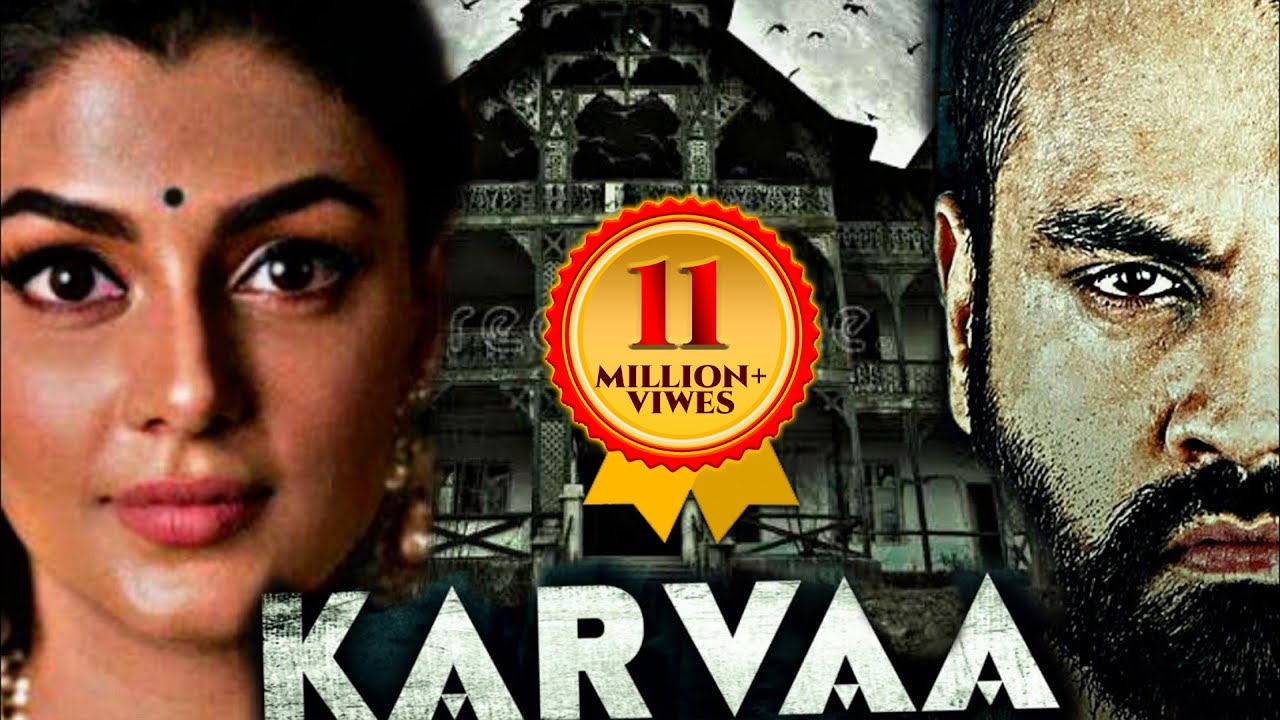 Karvva 2017 Hindi Dubbed 720p HDRip 750mb
