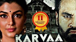 Karvva - South Indian Movies Dubbed In Hindi Full Movie 2017 New | Indian Movie | साउथ मूवी