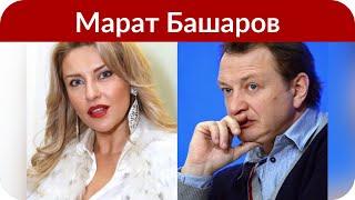 У избитой возлюбленной Марата Башарова пропал муж