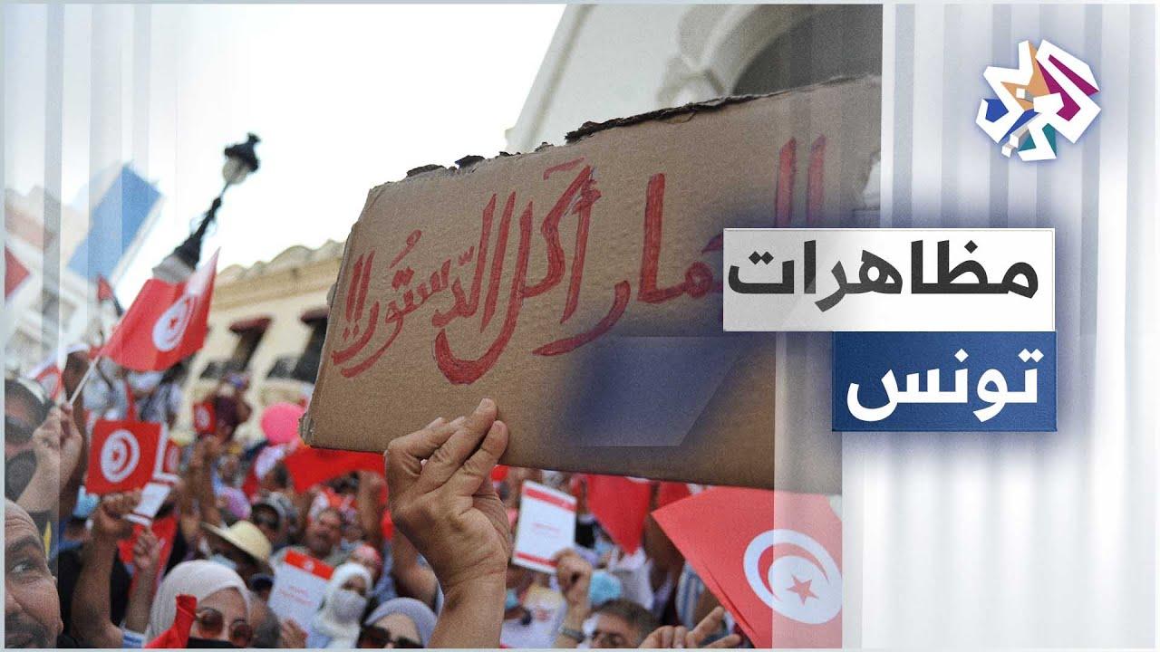 تونس بعد يوم من الاحتجاجات العارمة في شارع الحبيب بورقيبة ضد قرارات الرئيس