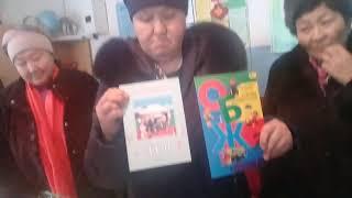 Книжки которые нужны были нашей школе подарила наша выпускница