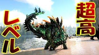 超高レベルTEKステゴサウルスをテイム!! 高Lvトリケラトプスもダブルテイム…