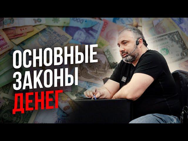 Получай БОЛЬШЕ денег! Алекс Яновский