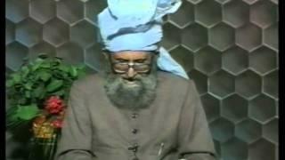 Urdu Dars Malfoozat #251, So Said Hazrat Mirza Ghulam Ahmad Qadiani(as), Islam Ahmadiyya