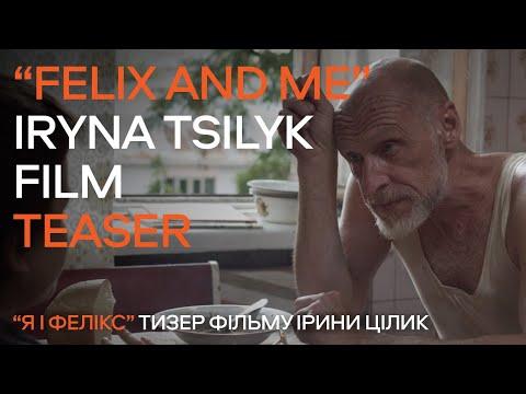 Юрій Іздрик у першому тизері фільму «Я і Фелікс»