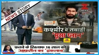 How video of terrorist from Kashmir made revelations about Separatists.