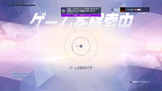 マーシー練習 thumbnail