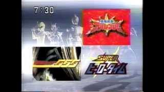 SUPERヒーロータイム(2003) OP