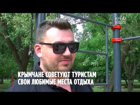 Любимые места для отдыха крымчан - привью к видео J3kzsSdCw5A