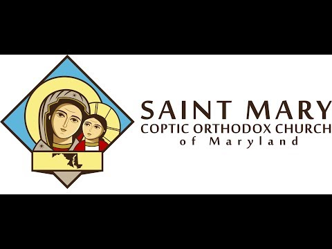 Saint Mary Coptic Church of Maryland