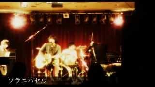 2013/3/27 club jungle アコースティックギター弾き語り中西良太による...