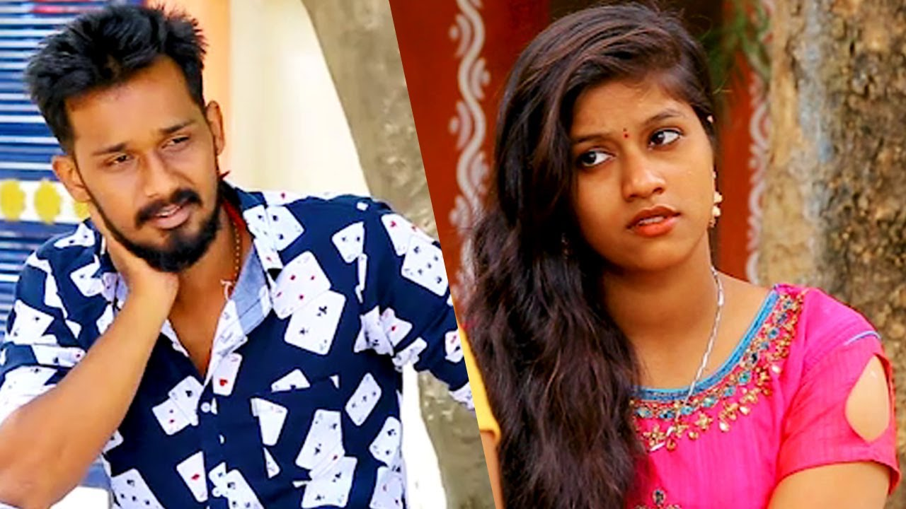 Love Practice || Telugu Short Film 2020 || Directed By Srinu Varma