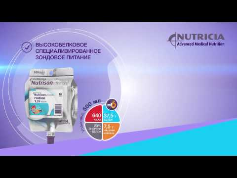 Линейка продуктов зондового питания ООО Нутриция Эдванс