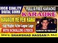 Hawaaon Ne Ye Kaha Karaoke - Free -
