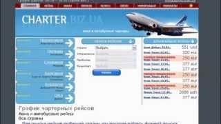 видео Авиабилеты на прямой чартер в Таиланд