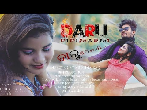 Daru pipi marmi || ishwar deep || New sdambalpur hd video || cast- T.star & Sonali