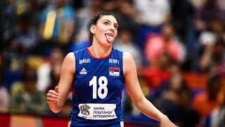 Tijana Boskovic | Best Volleyball Player In The World | FIVB OQT 2019 (HD)