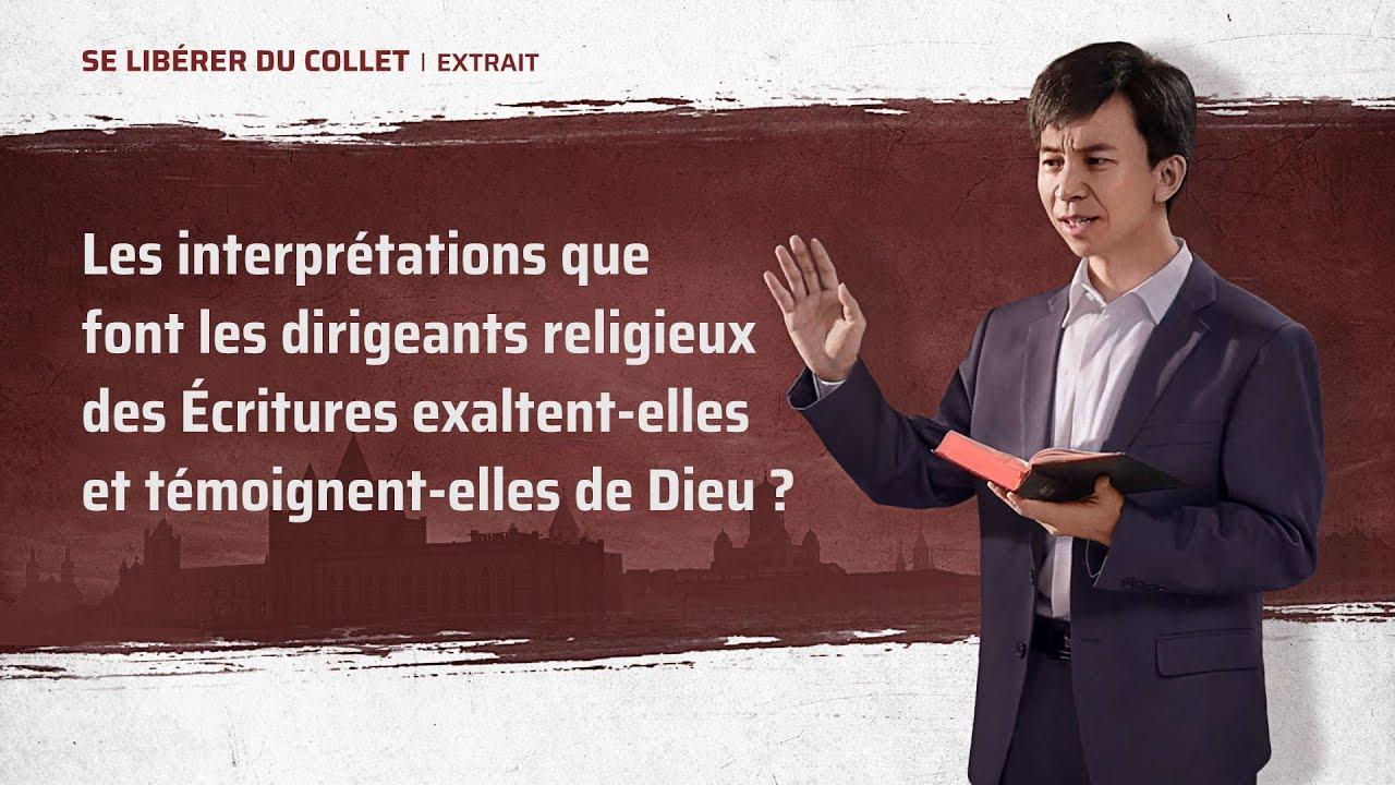 Film chrétien « Se libérer du collet » Les interprétations que font les dirigeants religieux des Écritures exaltent-elles et témoignent-elles de Dieu ? (Partie 2/7)