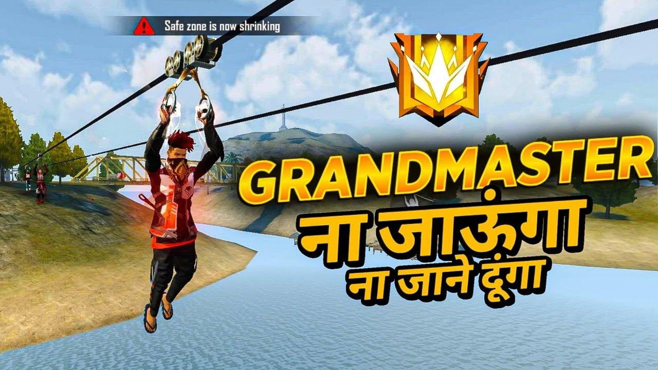 Free Fire Live  - New Rank Season || No GrandMaster || Desi Army
