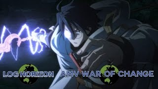 Log Horizon AMV【War of Change】(, 2016-04-22T12:21:16.000Z)