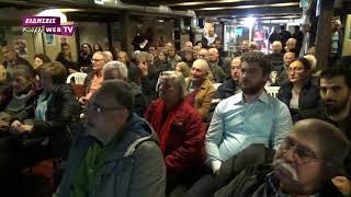 Ομιλία Θεοδόση Κωνσταντινίδη για τα 100 χρόνια Οκτωβριανής Επανάστασης-Eidisis.gr webTV