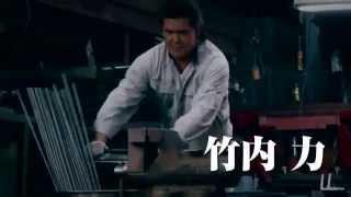 チャンネル登録よろしくお願いたします。 坂東組々長・坂東(中野英雄)...