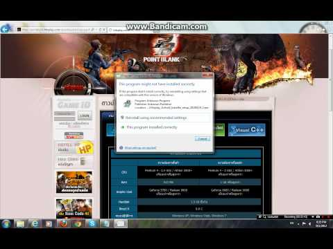 pb how to download pointblank
