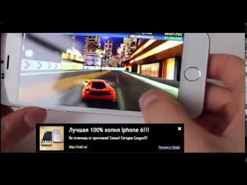 Купить Китайский Айфон 6 в Минске - YouTube
