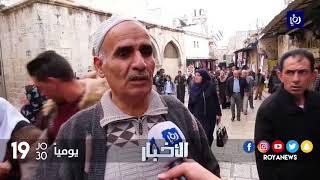 الغضب الفلسطيني يتواصل في مدينة القدس المحتلة - (15-12-2017)