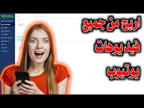 يوتيوب 3gp