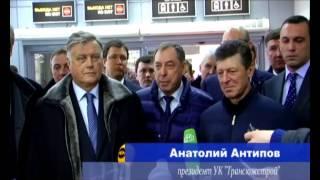 TransYuzh  (новостной видеоролик с английскими субтитрами)