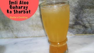 Imli Aloo Bukharay Ka Sharbat Recipe By Hadia