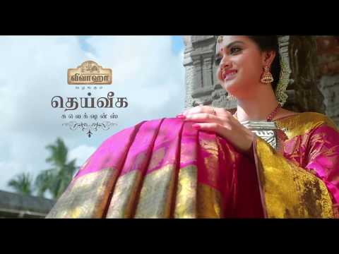 Keerthy Suresh  chennai silks ad 2017-Full-HD..