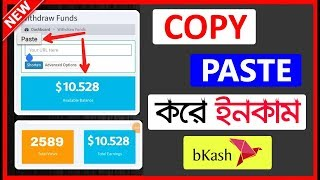 Online Earning Site - Online Income Bd 2019