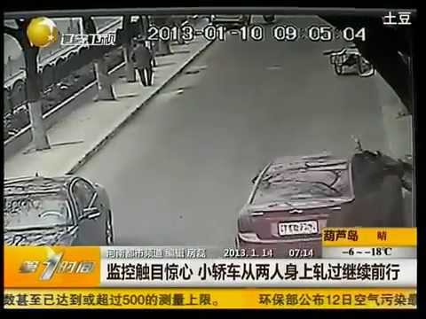 Chinese Driver Confuses Accelerator and Brake, Runs Over Two Pedestrians