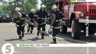 Майбутні пожежні-рятувальники приступили до навчання
