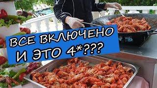 Download Турция All Inclusive. Шведский стол: крабы и раки на ужин в Garden Resort Bergamot Mp3 and Videos