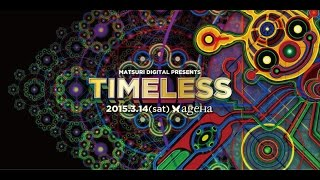 Matsuri Digital presents -TIMELESS- motion flyer version.2