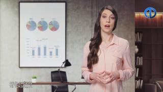 GELİR DAĞILIMI VE YOKSULLUK - Ünite 4 Konu Anlatımı 1