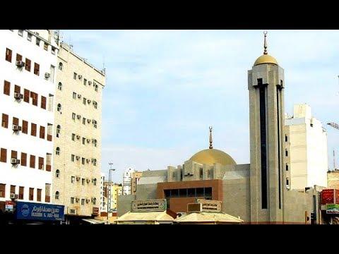 Где находится мечеть